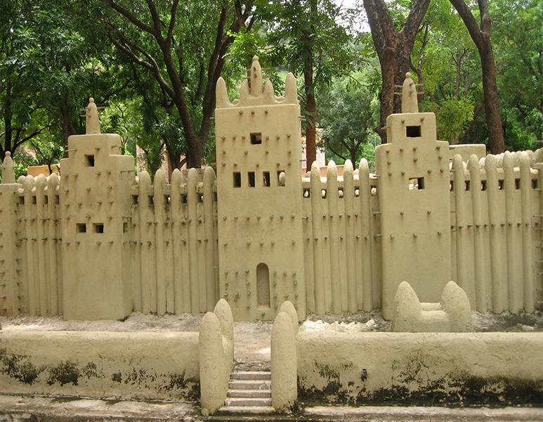 Musee national du Mali culturelles et des Relations